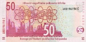 Купюра в 50 южноафриканских рандов. Обратная сторона