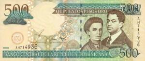 Купюра в 500 доминиканских песо. Лицевая сторона