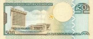 Купюра в 500 доминиканских песо. Обратная сторона