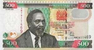 Купюра в 500 кенийских шиллингов. Лицевая сторона