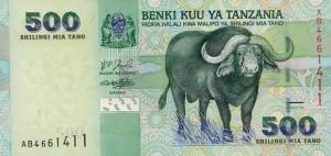 Купюра в 500 танзанийских шиллингов. Лицевая сторона