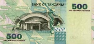 Купюра в 500 танзанийских шиллингов. Обратная сторона