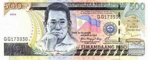 Купюра в 500 филиппинских песо. Лицевая сторона