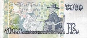 Купюра в 5000 исландских крон. Обратная сторона