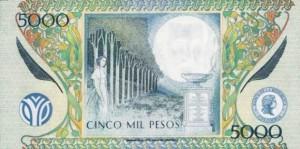 Купюра в 5000 колумбийских песо. Обратная сторона