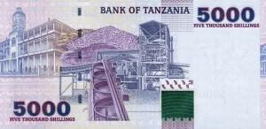 Купюра в 5000 танзанийских шиллингов. Обратная сторона