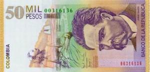 Купюра в 50000 колумбийских песо. Лицевая сторона