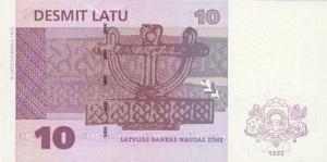 Латвийский лат10р