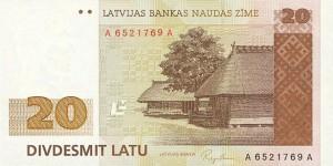Латвийский лат20а