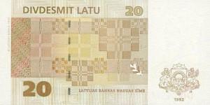 Латвийский лат20р