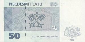 Латвийский лат50р