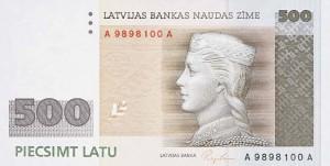 Латвийский лат500а