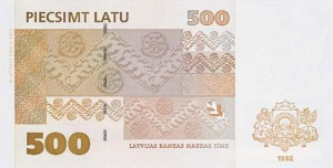Латвийский лат500р