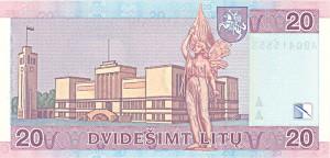 Литовский лит20р
