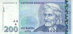 Литовский лит200а