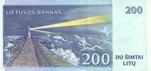 Литовский лит200р