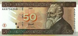 Литовский лит50а
