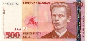 Литовский лит500а
