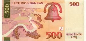 Литовский лит500р