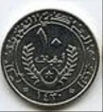 Мавританская угия 10р