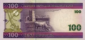 Мавританская угия 100а