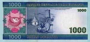 Мавританская угия 1000а