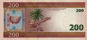 Мавританская угия 200а