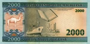 Мавританская угия 2000а