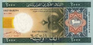 Мавританская угия 2000р