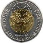 Мавританская угия 50а