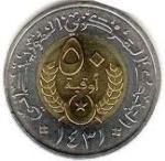 Мавританская угия 50р