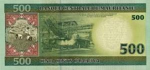 Мавританская угия 500а