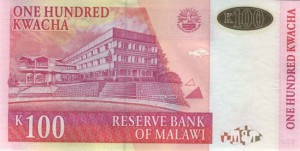 Малавийская квача 100р