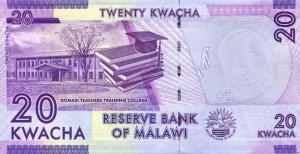 Малавийская квача 20р