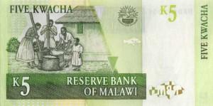Малавийская квача 5р
