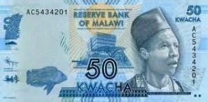 Малавийская квача 50а