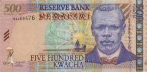 Малавийская квача 500а