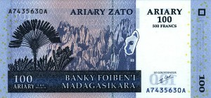 Малагасийский ариар100а