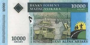 Малагасийский ариар10000р
