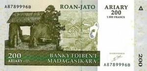 Малагасийский ариар200а
