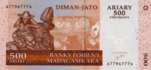Малагасийский ариар500а