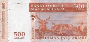 Малагасийский ариар500р
