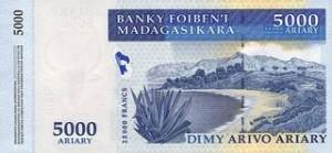 Малагасийский ариар5000р