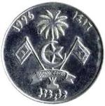Мальдивская руфия 1р