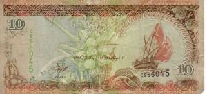 Мальдивская руфия 10а
