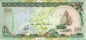 Мальдивская руфия 100а