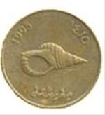 Мальдивская руфия 2р