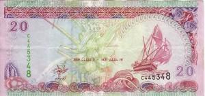 Мальдивская руфия 20а