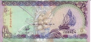 Мальдивская руфия 5а