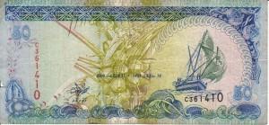 Мальдивская руфия 50а